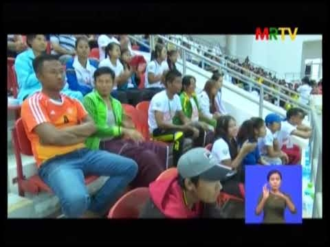 "Embedded thumbnail for ""Asia World Foundation"" Volleyball Championship ပြိုင်ပွဲသို့ တက်ရောက်"